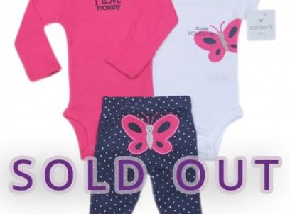 מארז במידת Preemie (פג) שני בגדי גוף ומכנסיים לתינוקת של Carter's – פרפר נחמד