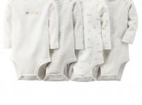 מארז רביעיית בגדי גוף של Carter's – חמוס מחמד