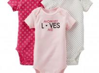 מארז שלישיית בגדי גוף Carter's – את מי אמא הכי אוהבת?