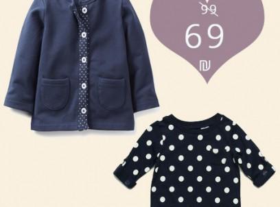 מארז חולצה ועליונית לתינוקת של Carter's – דוטי דוט
