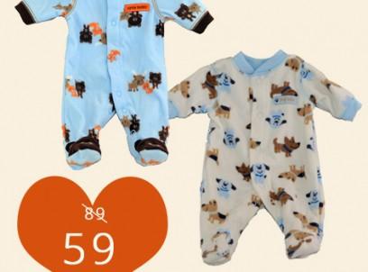 זוג אוברולים מפליז במידת NewBorn לתינוק – חיבוקים