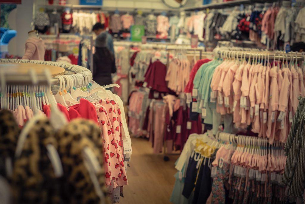 צ'לסי בגדי תינוקות