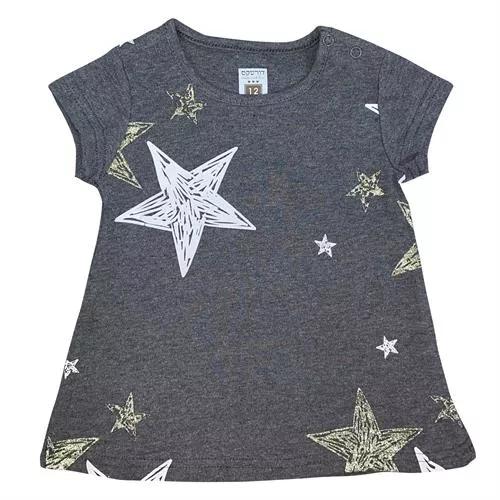 שמלה קצרה אפור כוכבים 100% כותנה