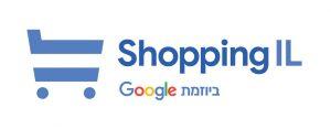 ShoppingIL-Logo-2020