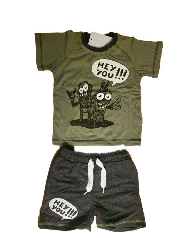 חליפת קיץ לתינוקות בנים היי אתה! ירוק 100% כותנה