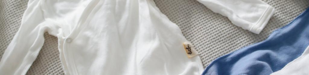 בגדי תינוקות אונליין